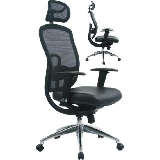 ARLANDA (HR) High Back Leather Mesh Office Chair with Headrest