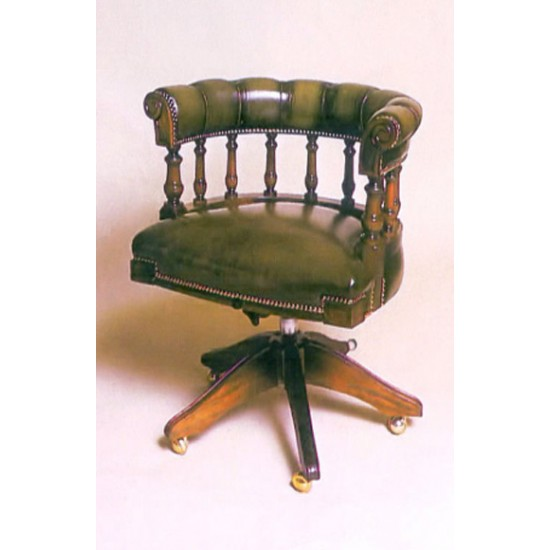 BROMLEY SWIVEL Quality Leather Antique Style Study Chair