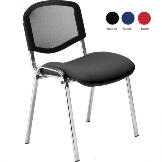 ISO ERGO MESH Stackable Conference Meeting Room Chairs